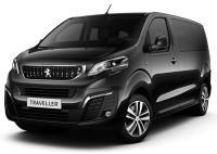 Peugeot Traveler Vip 9 seats